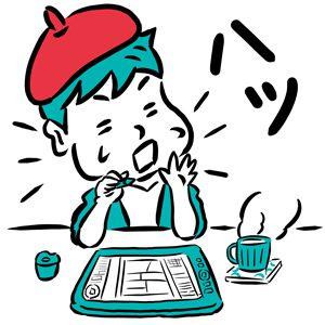 タナカケンイチロウ漫画家