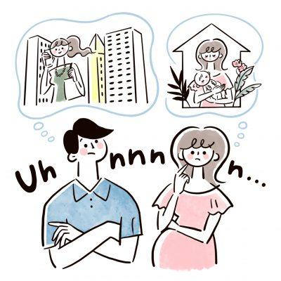 産休後の選択に悩む夫婦