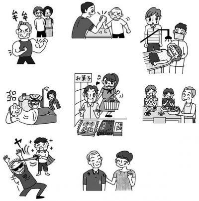 挿絵,漫画,1コマ漫画,モノクロイラスト