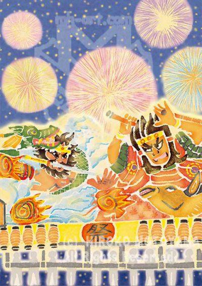 冊子表紙,夏,活気,自然,旅,山,木々,風景,景色,祭,ねぶた祭り,日本,伝統,文化,日本旅行,旅