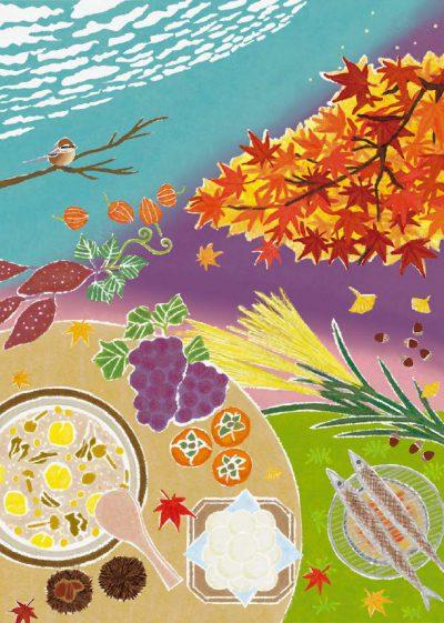 冊子表紙イラスト,秋,紅葉,四季,食物,風景,景色,表紙,カレンダー,イラスト